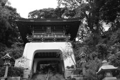 江ノ島神社 瑞心門