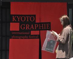 2019 KYOTO GRAPHIE(京都国際写真展)+1