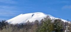 純白の浅間山