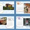 カレンダー2021年9月~12月