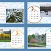 カレンダー2021年1月~4月