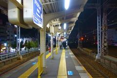 阪急春日野道 1
