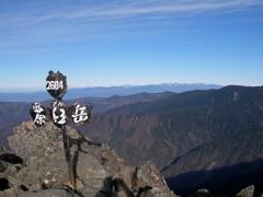 南アルプス茶臼岳-上河内岳~茶臼岳山頂~