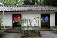 伊賀上野城 伊賀忍者のおトイレ