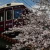 阪急甲陽線。