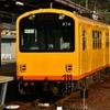 黄色い電車。