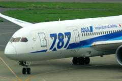 【蔵出し】Boing 787