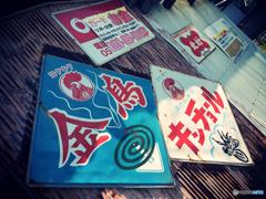 昭和の風景5