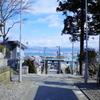 北海道最古の神社