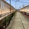 さびれた歩道橋