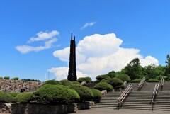 塔の在る公園
