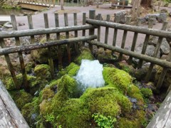 京極ふきだし公園 3