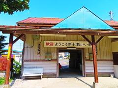 来年の夏には無い その16 新十津川駅 ①