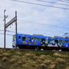 210406電車