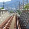 200830風景2