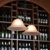 ランプと酒瓶