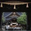 尾山神社へ