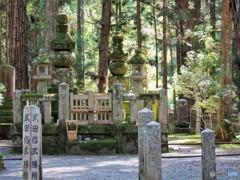 奥の院 墓