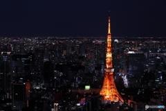 Symbol of Tokyo 2