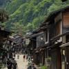 奈良井の日常