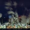 工場夜景 全景