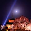 Beautiful JAPAN3