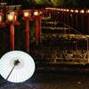 貴船神社2