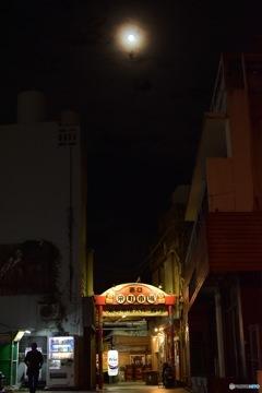 23時の栄町商店街