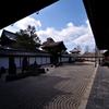 東福寺 八相の庭