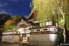江戸東京たてもの園ライトアップ  子宝の湯