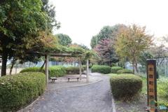 府中市本宿町公園