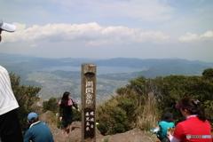 開聞岳、登頂!