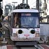 東急世田谷線 招き猫