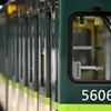 京阪5606