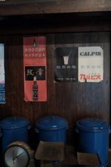 江戸東京たてもの園 酒屋