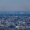 高尾山から横浜方面