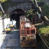 くろがね線 宮田山トンネル 2