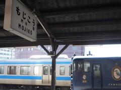 駅名標が好きだ