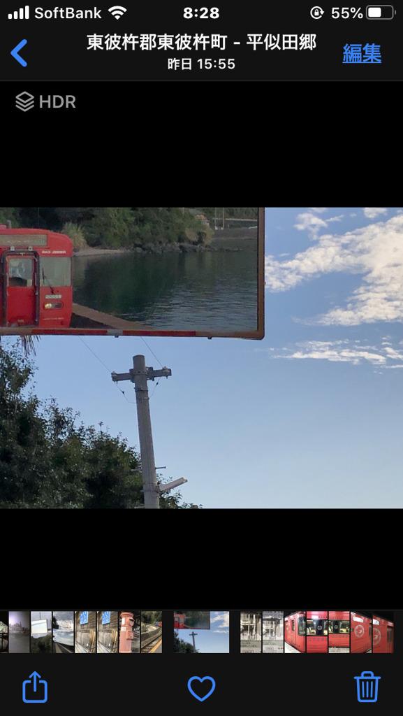 空 海 電車 十字架