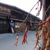奈良井宿 1