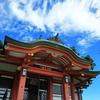 青空と神社