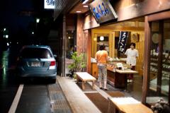 A Mochi Shop in Koyasan