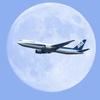 7 Jet in The Moon (各国航空機)