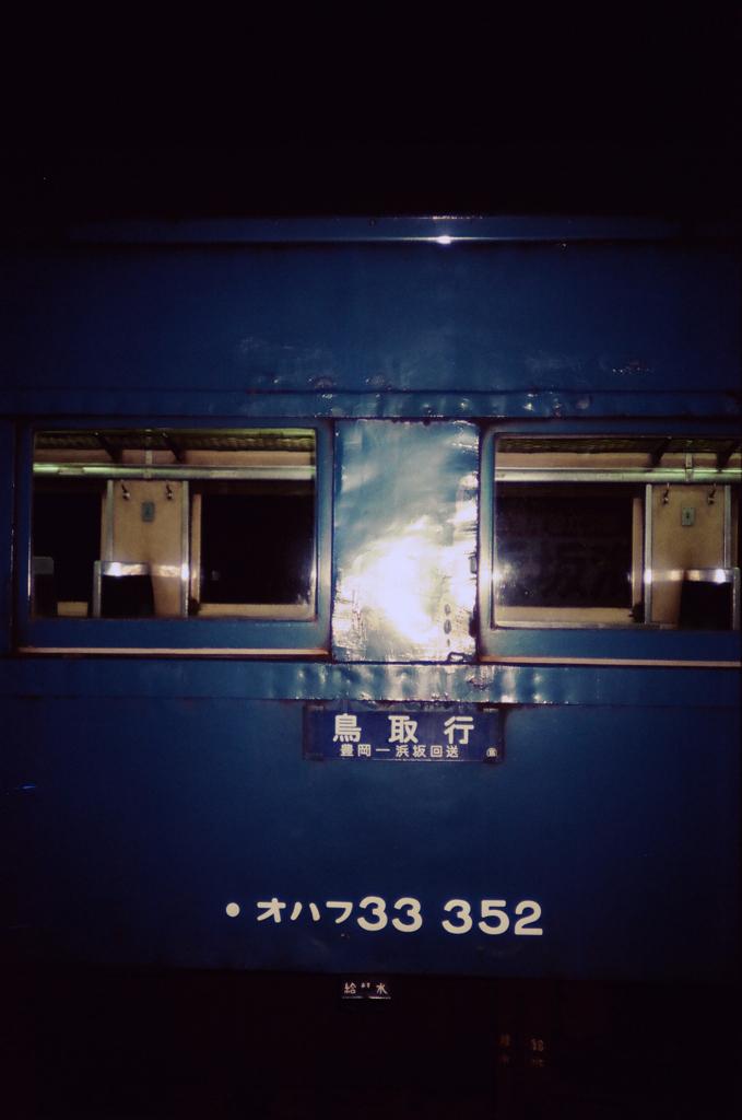 オハフ33352