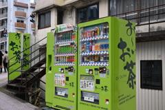 飯倉桜田通りのおーいお茶