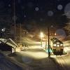 夜のローカル駅「滝谷」