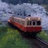小湊鉄道の春(飯給駅)!⑦