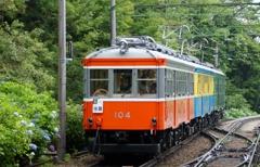 三色団子列車!