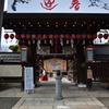 210106b護王神社10