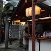 200112b京都ゑびす15